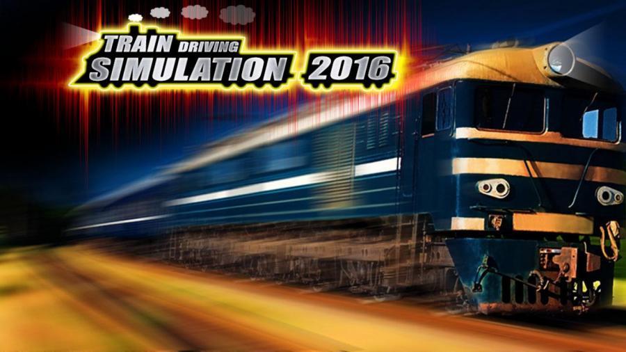 Train Driving Simutation