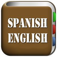 All Spanish English Dictionary