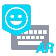 Arabic Dictionary - Emoji Keyboard