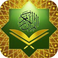 Al Koran święty Koran i książka Koranu języku