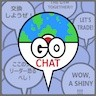 GO Chat