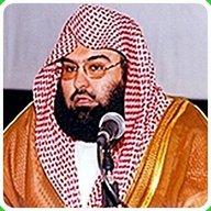 Szejk Sudais Koran MP3