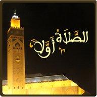 Salaat First (horaires de prière)