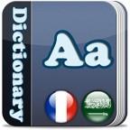 Golden Dictionary (FR-AR)