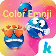 Color Emoji