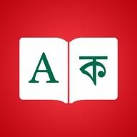 Bangla Dictionary ? English - BengaliTranslator