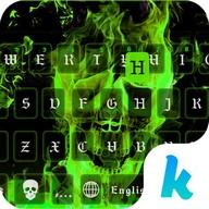 Hellfire Skull keyboard Uniqueness Theme