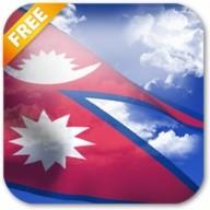 Nepal Flag Live Wallpaper