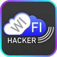 WiFi Pass Hack WPA2 WPS