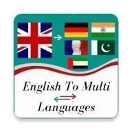 Free dictionary offline : All Language Translator