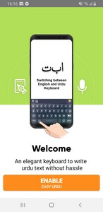 Easy Urdu Keyboard 2020 - اردو - Urdu on Photos