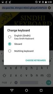 Easy Sindhi Keyboard 2020 - سنڌي - Sindhi on Photo