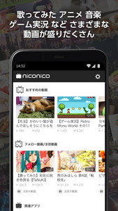 niconico - ニコニコ動画