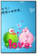 Cute frog cartoon (love)