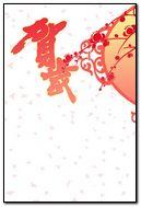 Chinese New Year 41