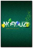 Happy Norouz (Persian New Year) i-phone 4 (640x960)