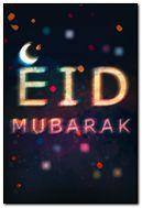 Eid Mubarak 3D