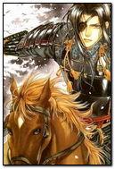 Hot Dark Rider