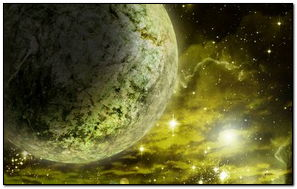 Желтая планета