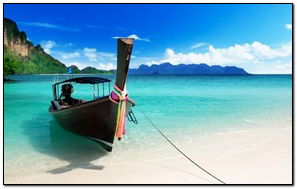 Blue Beach Boat