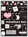 Monokuro