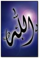 Allah Design Art
