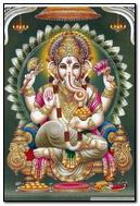 Ganesh Ganesha