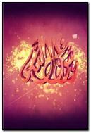 Kalimah Words