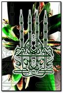 Wonderful Calligraphy