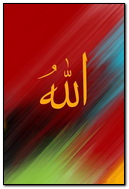 Allah Colorful Painting