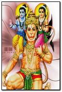 Lord Rama vishnu & Hanuman