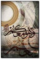 Words Arabic