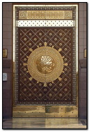 Masjid Al Nabawi In Madinah Saudi Arabia Door Design