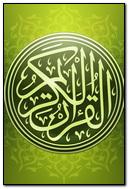 Green Islamic
