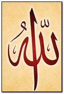 Allah Khat