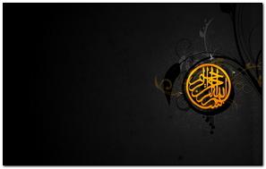 Gold Calligraphic