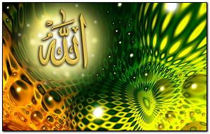 Islamic Allah