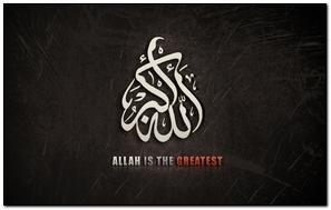 Allah jest najlepszy!