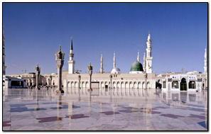 Shining Mosque