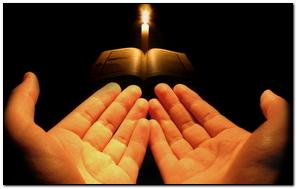 Quran Lighting Your Life