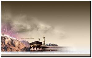 Kaabah From Far