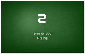 Chữ Z