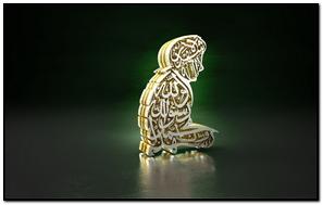 Calligraphy Prayer Statue