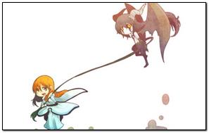 Cute Espada