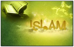 Green Holy Quran
