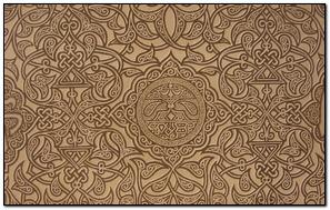 Brown Islam Art