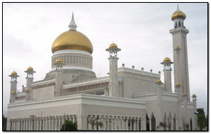 Simple White Mosque