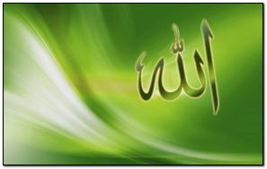 Allah Islam Wallpaper