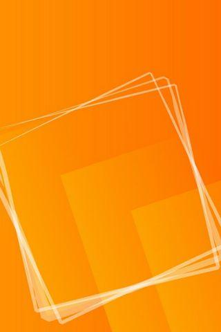 Pomarańczowe pudełko