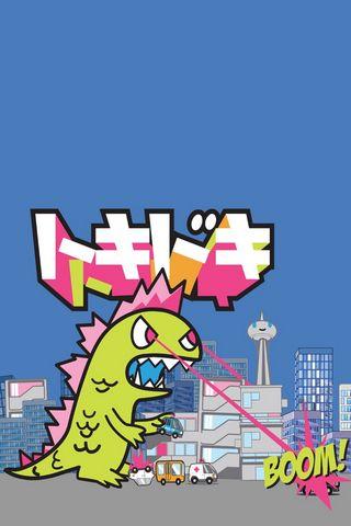 Karikatür Godzilla